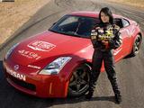 nismo 2004 Nissan 350Z Drift Car 002 2
