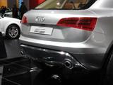 Prototipo Audi Cross