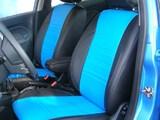 Fundas piel Ford Fiesta