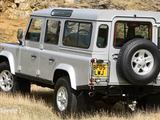 Land Rover Defender 2007 5w