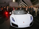 2009 GTA Spano Launch 3 1024x768