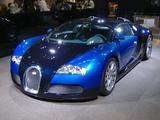 Foto Bugatti Veyron in Tokyo