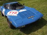 Lancia Stratos,