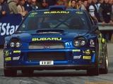 Subaru Impreza 44s 03