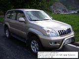 toyota land cruiser 7 plazas oferta (3)