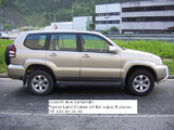 toyota land cruiser 7 plazas oferta (4)